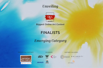 Unveiling finalists emerging category banner image