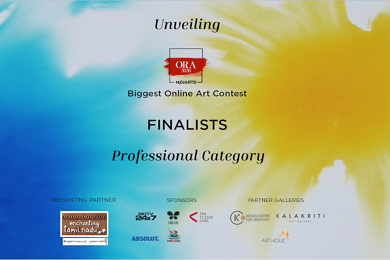 Unveiling finalists professional category banner image