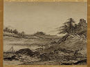Japanese sumi e and its evolution into indian ink painting small banner image