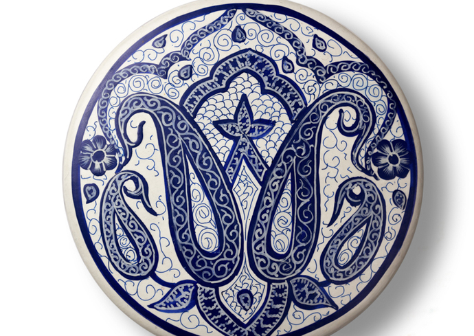 Paisley Coaster Set By Eclectic Elan