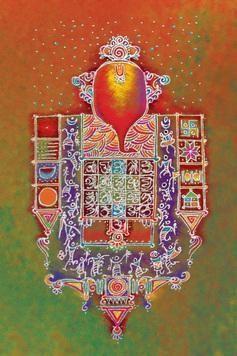 Mangal Ganesha by Dr. Bharati Mate, , , Brown color