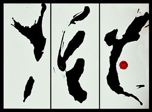 Shodo 1,2,3 by Adil Writer, Abstract Painting, Acrylic on Canvas, Gray color