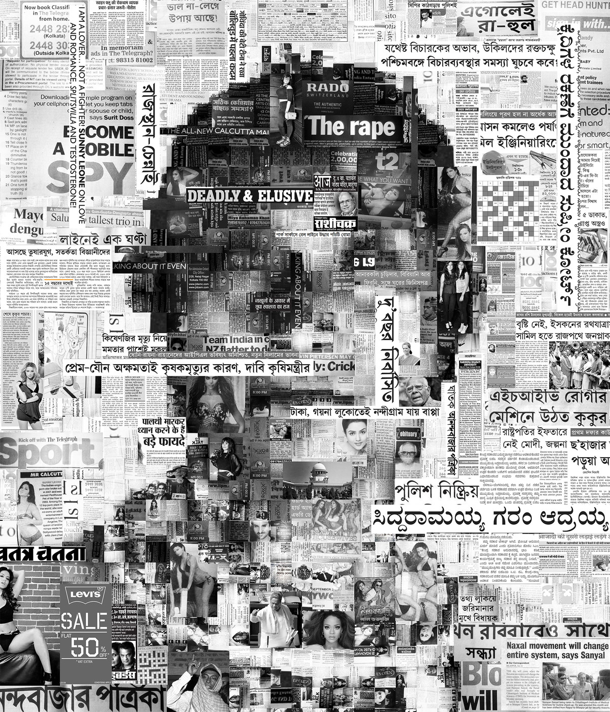 You are not in the News - 01 by Saptarshi Das, Conceptual Digital Art, Digital Print on Paper, Gray color
