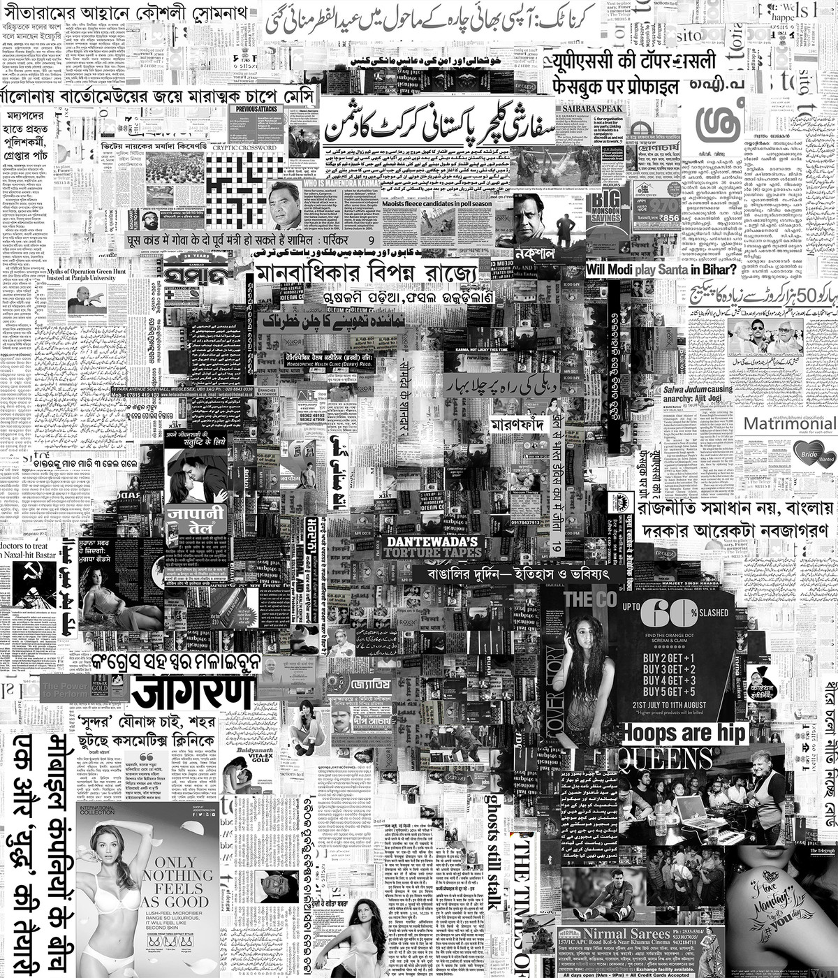 You are not in the News - 02 by Saptarshi Das, Conceptual Digital Art, Digital Print on Paper, Gray color