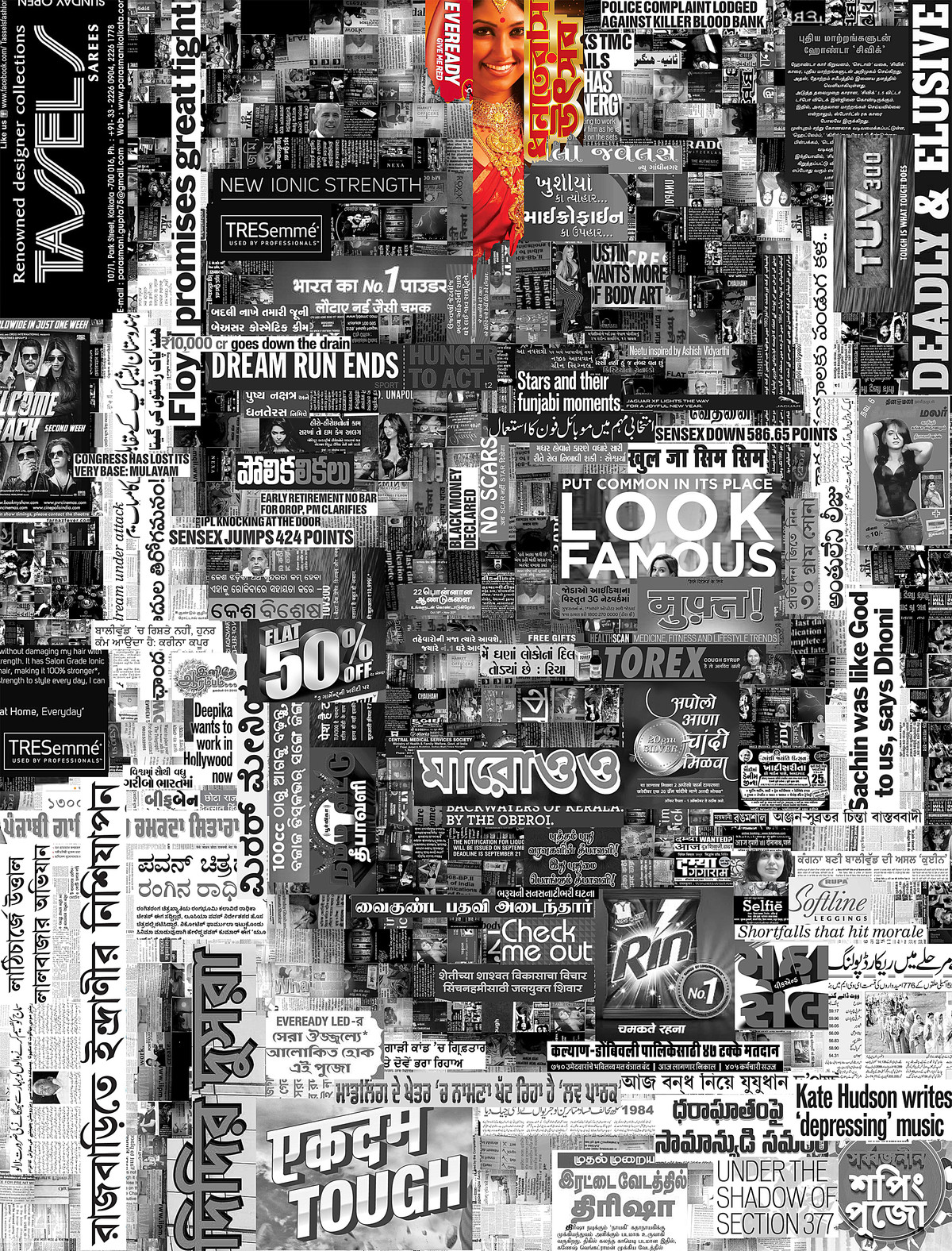 You Are Not In The News 08 by Saptarshi Das, Pop Art Digital Art, Digital Print on Paper, Gray color