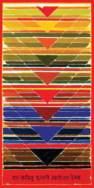 Yatra Naryastu by S H Raza, Geometrical Serigraph, Serigraph on Paper, Brown color