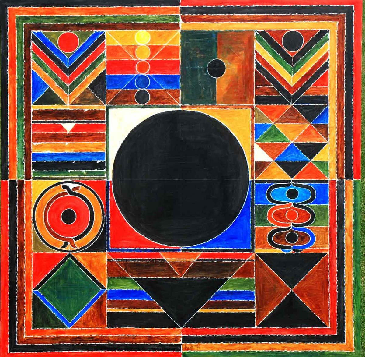 Bindu by S H Raza, Geometrical Painting, CM Print on Canvas, Brown color
