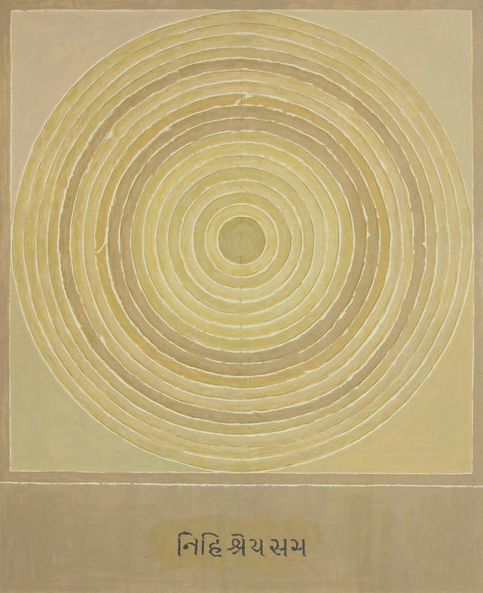 Shanti Bindu by S H Raza, Geometrical Serigraph, Serigraph on Paper, Beige color