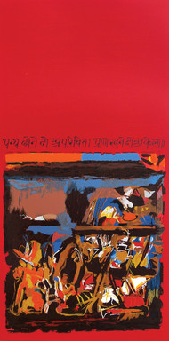L'inconnu by S H Raza, Abstract Serigraph, Serigraph on Paper, Red color