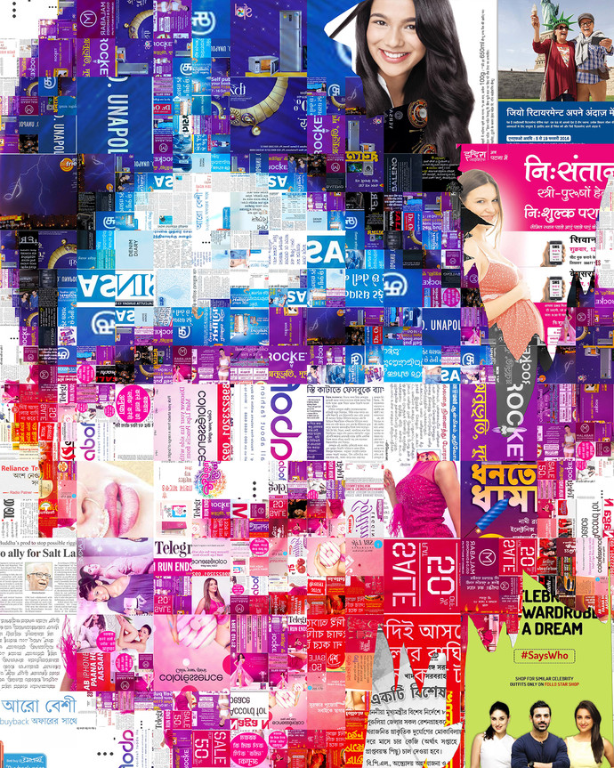 You are not in the news 13 by Saptarshi Das, Digital Digital Art, Digital Print on Paper, Pink color