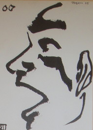 Head by Jogen Chowdhury, Illustration Painting, Ink on Paper, Gray color