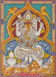 Shree Ganeshay Namah by Jyoti Bhatt, Decorative Serigraph, Serigraph on Paper, Brown color
