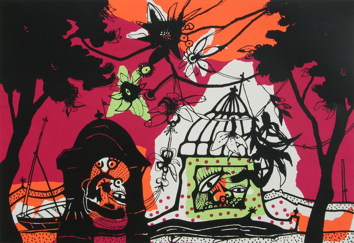 Banaras in Crimson by Manu Parekh, Impressionism Serigraph, Serigraph on Paper, Brown color