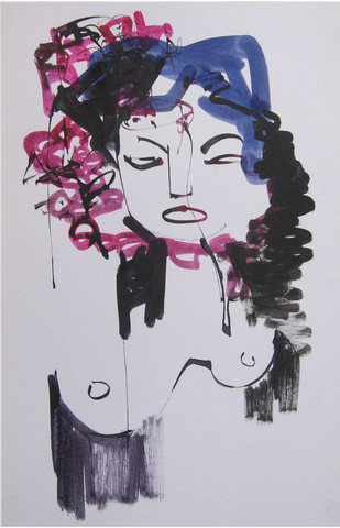 BEAUTY by Sukanta Chowdhury, Illustration Drawing, Ink on Paper, Gray color