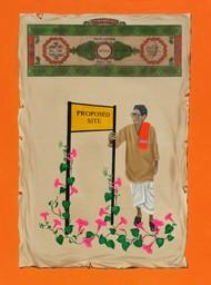 Proposed Site Digital Print by Tushar Waghela,Pop Art