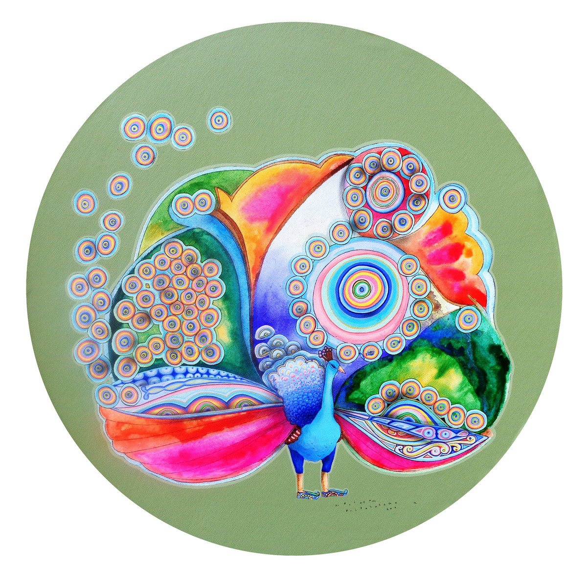 Peacock On Rainbow Feather by Prittam Priyalochan, Decorative Painting, Ink on Paper, Beige color