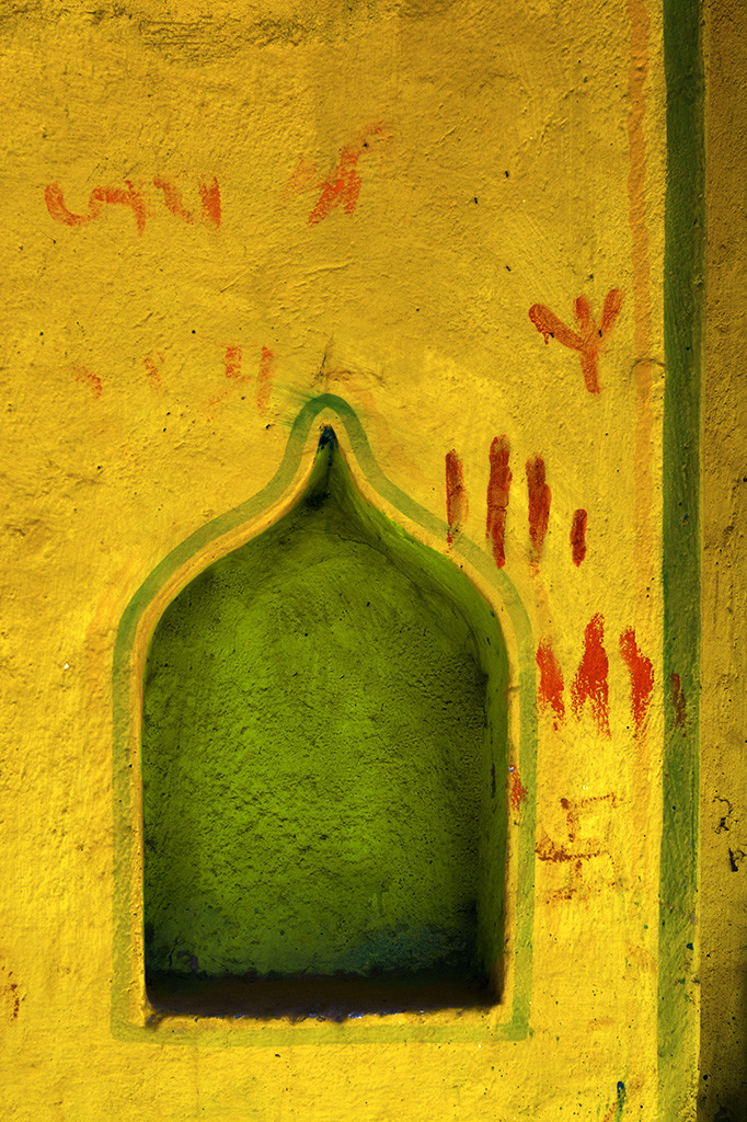 Enclosing Outline by Sanjay Nanda, Image Photography, Digital Print on Canvas, Green color