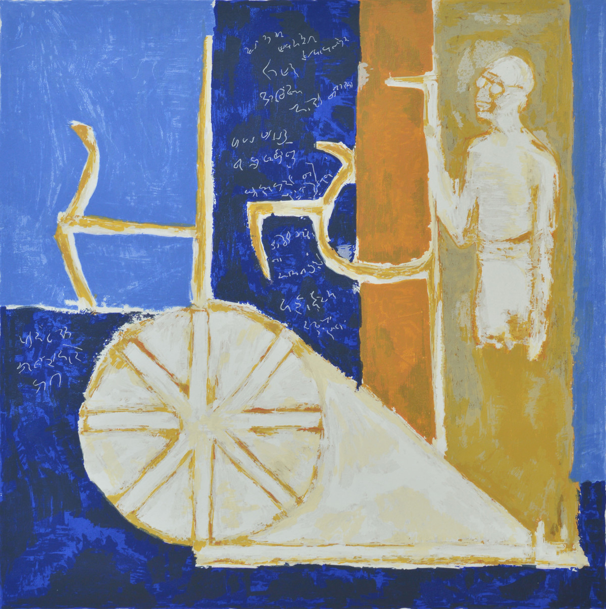 Satya by Haku Shah, Expressionism Printmaking, Serigraph on Paper, Blue color