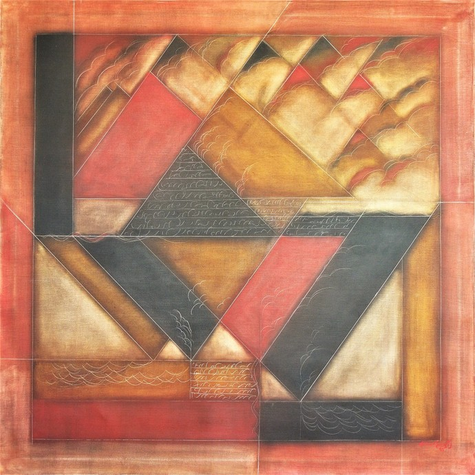 Untitled by Akkitham Narayanan, Abstract Painting, Oil on Canvas, Brown color