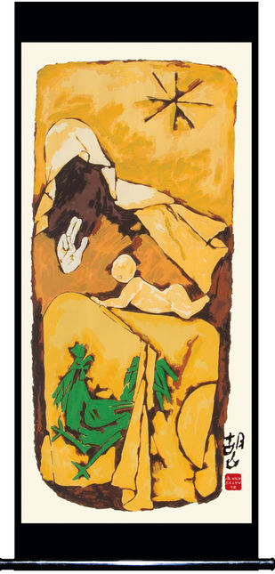 Mother - I by M F Husain, Impressionism Serigraph, Serigraph on Paper, Beige color