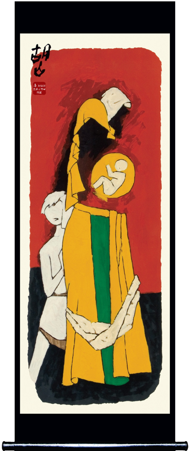 Mother - IV by M F Husain, Expressionism Serigraph, Serigraph on Paper, Gray color