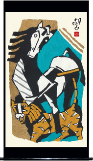 Horse - VII by M F Husain, Impressionism Serigraph, Serigraph on Paper, Gray color