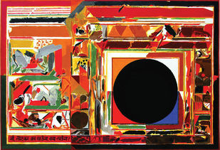 Maa... by S H Raza, Abstract Printmaking, Serigraph on Paper, Brown color