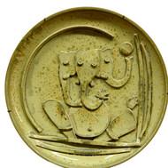 OM SHRI GANESHAYA NAMAHA by Usha Garodia, Art Deco Sculpture | 3D, Ceramic, White color