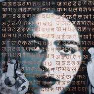 Portrait of amrita shergil i 2003 copy   copy