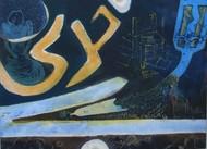 BE-KHUDDI -LUFZ SERIES by Waseem Mushtaq Wani, Expressionism Painting, Mixed Media on Paper,