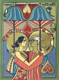 4ever 2gether by Jyoti Bhatt, Pop Art Printmaking, Serigraph on Paper, Brown color