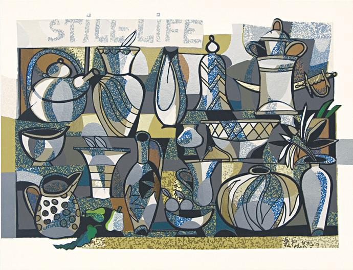 Hidden Sword by Jyoti Bhatt, Geometrical Printmaking, Serigraph on Paper, Gray color