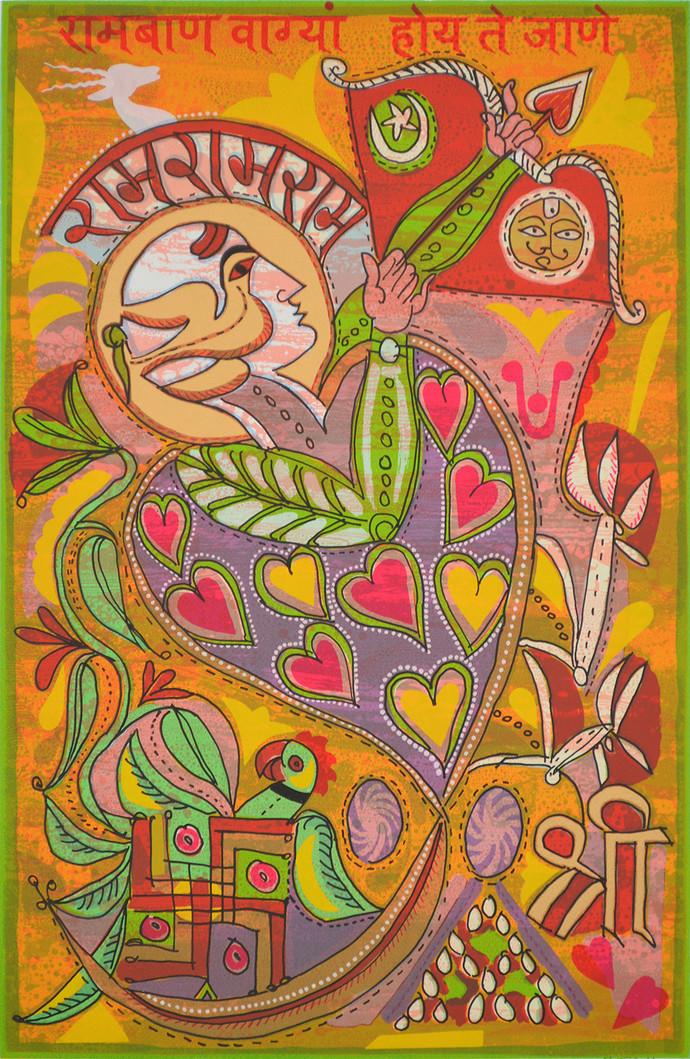 Ram Ram by Jyoti Bhatt, Expressionism Printmaking, Serigraph on Paper, Brown color