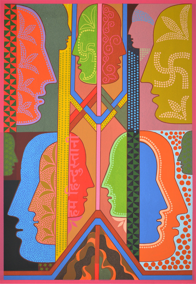 Hum Hindustani by Jyoti Bhatt, Expressionism Printmaking, Serigraph on Paper, Brown color