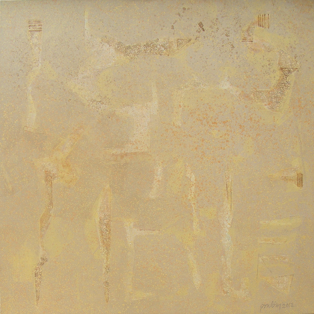 Pain Spread II by Prabin Kumar Nath, Minimalism Painting, Acrylic on Canvas, Beige color