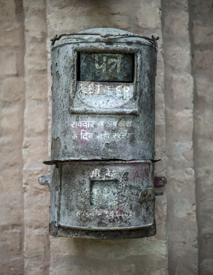 The Mailbox by Gautam Vir Prashad, Image Photography, Giclee Print on Hahnemuhle Paper, Gray color