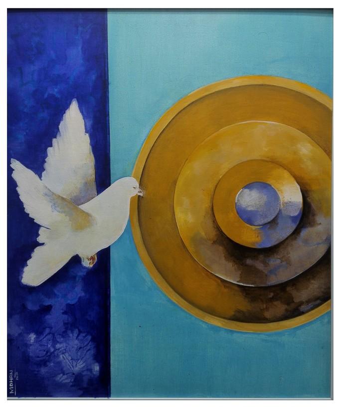 Peace By Mohan Kumar