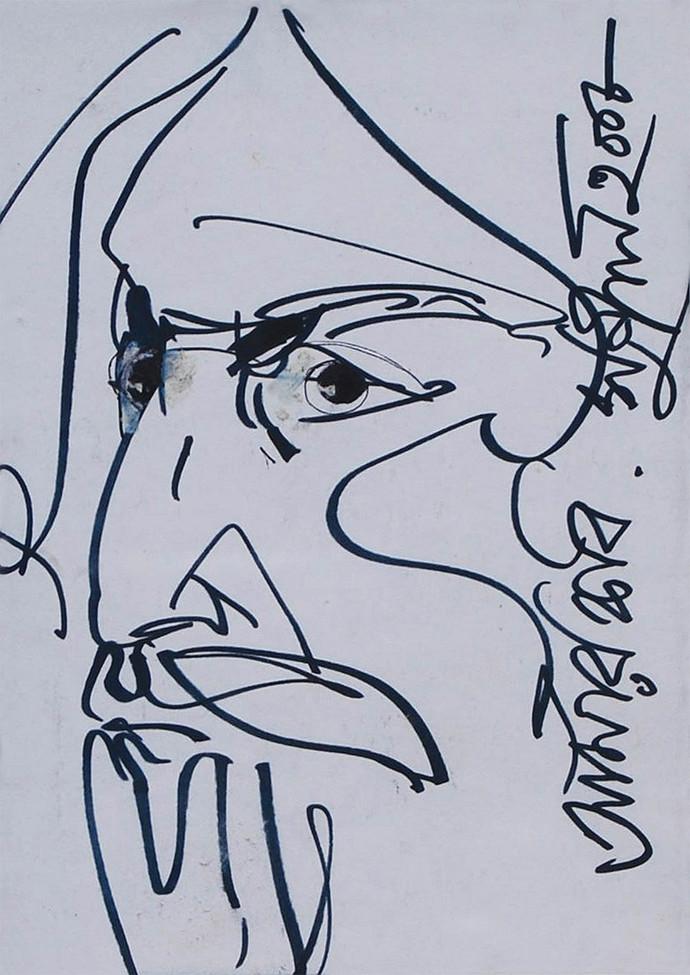 Aamar Kabi, Bishwa Kabi by Sunil Das, Illustration Drawing, Ink on Paper, Pink color