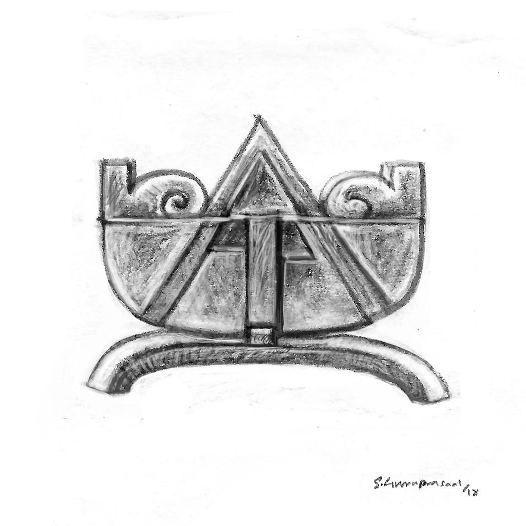 Arrow 03 by KS Guruprasad, Illustration Drawing, Digital Print on Archival Paper, White color