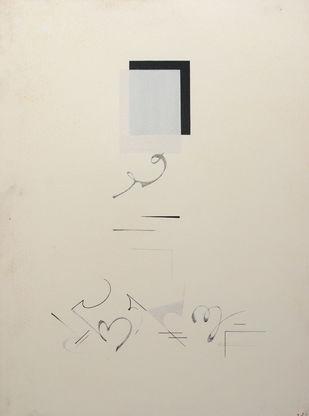 Untitled-13 by Faiza Huma, Minimalism Painting, Acrylic on Canvas,