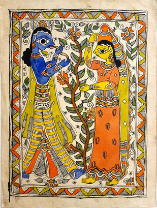 Before I leave by Rainu Devi, Folk Painting, Earth pigments on handmade paper,