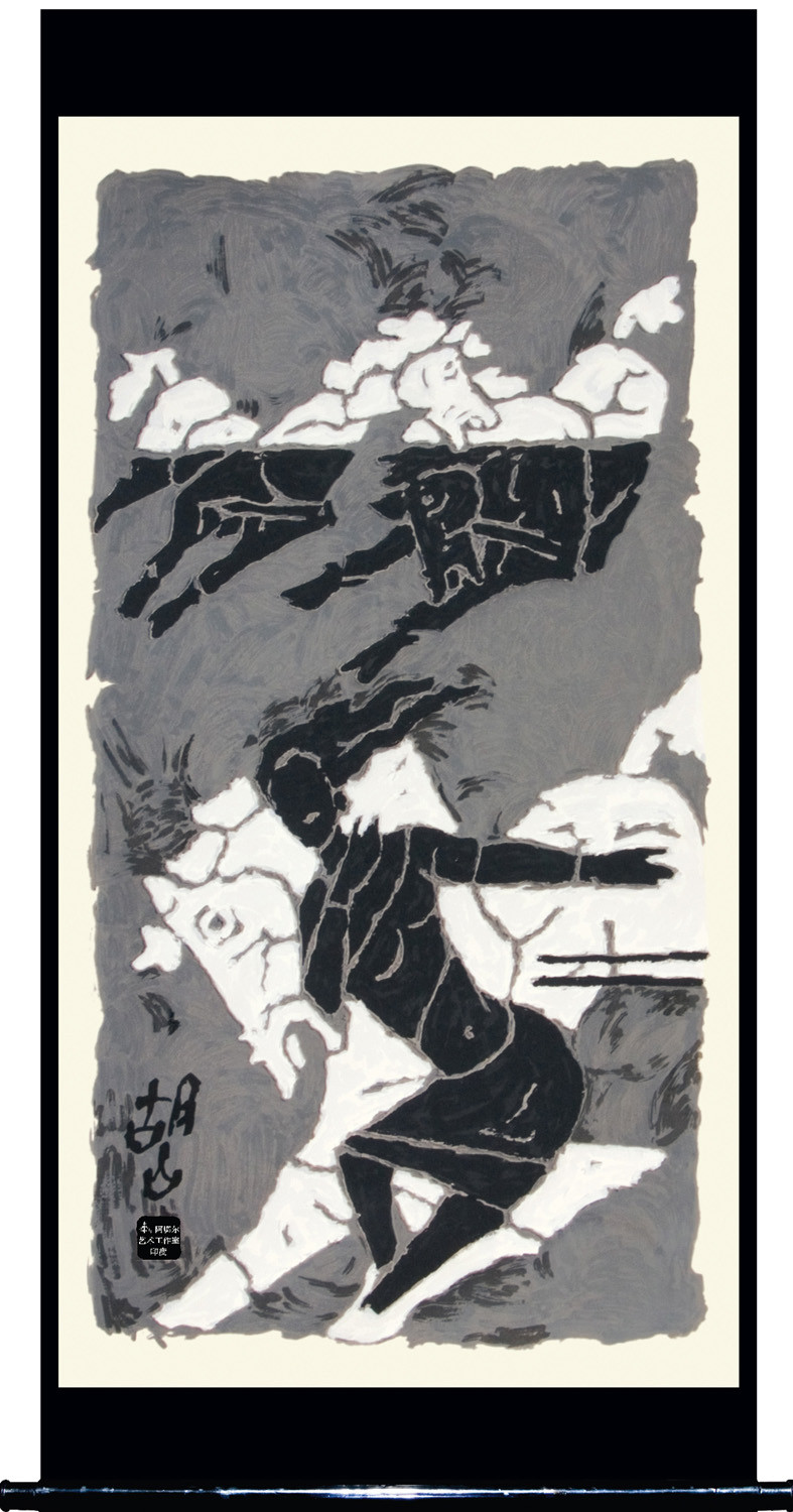 Horse VIII by M F Husain, Expressionism Serigraph, Serigraph on Paper, Gray color
