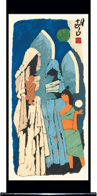 Mother - III by M F Husain, Expressionism Serigraph, Serigraph on Paper, Gray color
