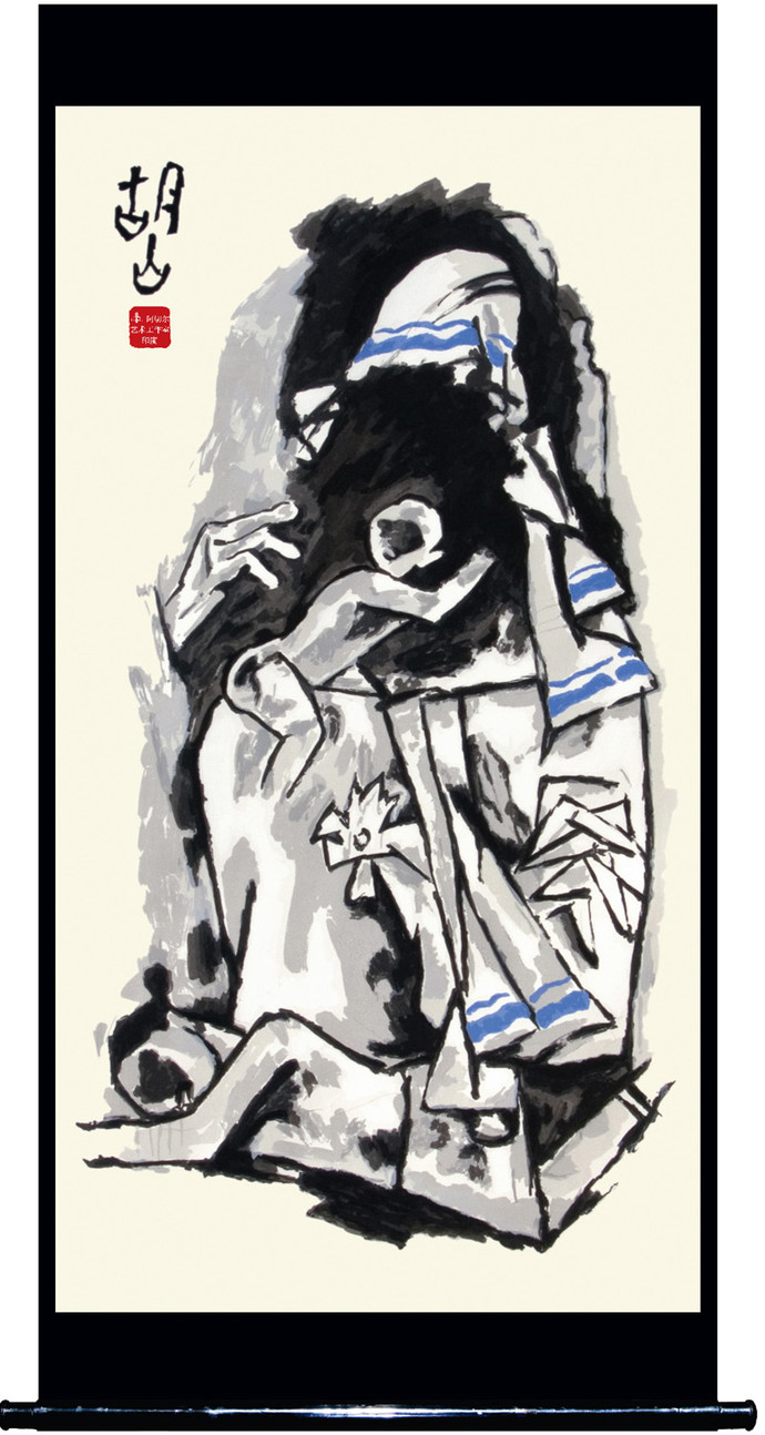 Mother V By M F Husain