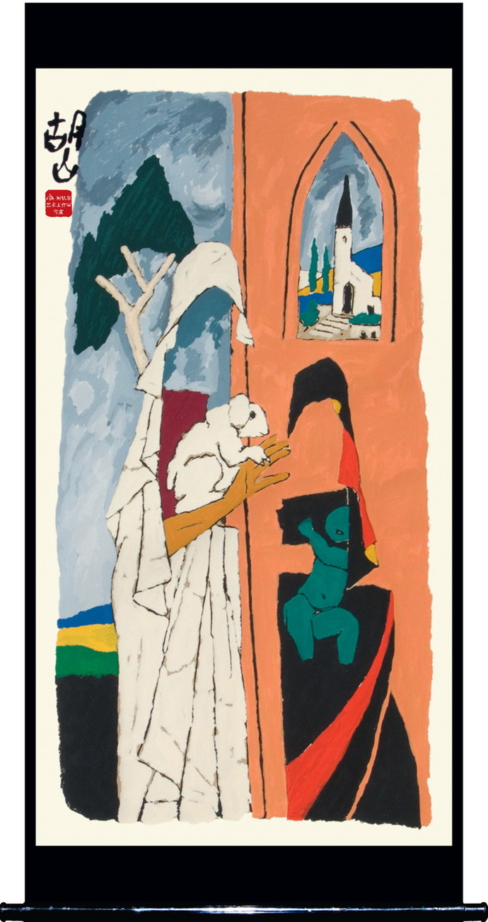 Mother - XII by M F Husain, Expressionism Serigraph, Serigraph on Paper, Brown color