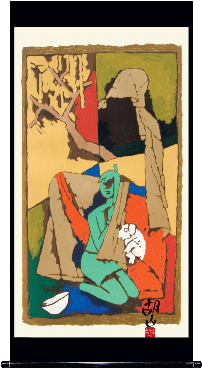Mother - XIII by M F Husain, Expressionism Serigraph, Serigraph on Paper, Beige color