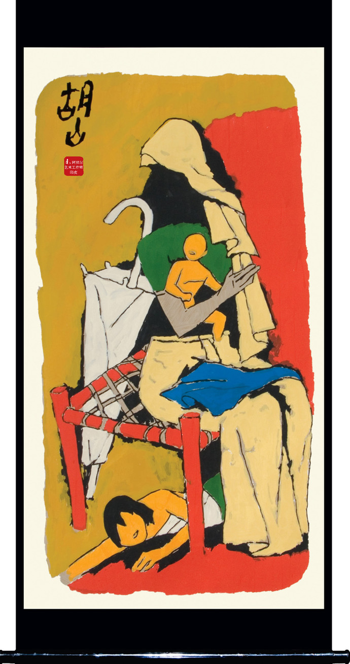 Mother - XIV by M F Husain, Expressionism Serigraph, Serigraph on Paper, Beige color