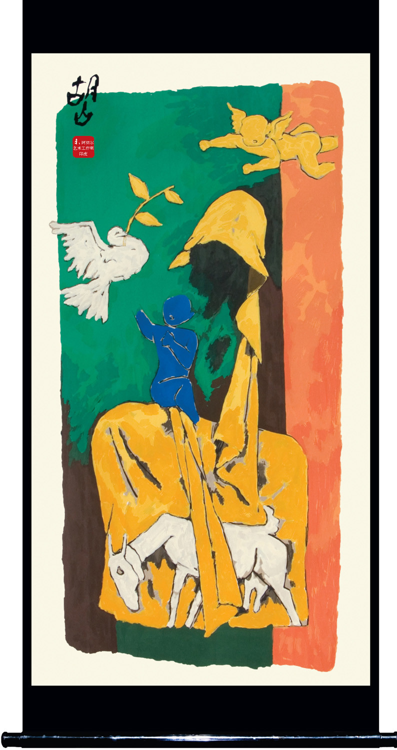 Mother - XVI by M F Husain, Expressionism Serigraph, Serigraph on Paper, Beige color