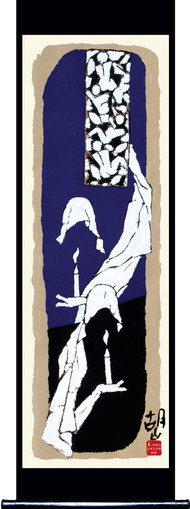Mother - XVII by M F Husain, Expressionism Serigraph, Serigraph on Paper, Gray color