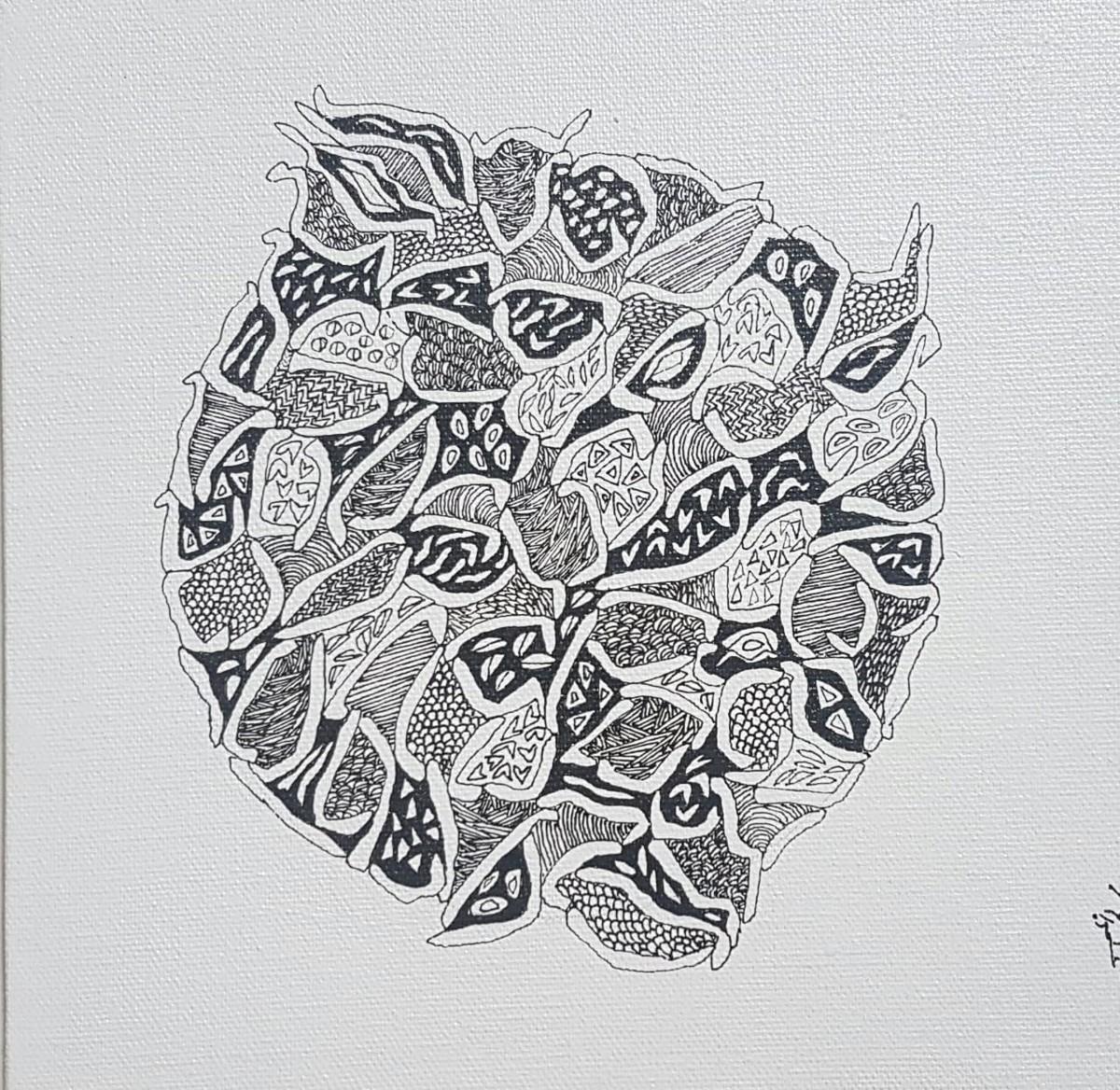 Landscape by Ramakrishna Vasanthula, Illustration Drawing, Pen on Canvas, Gray color